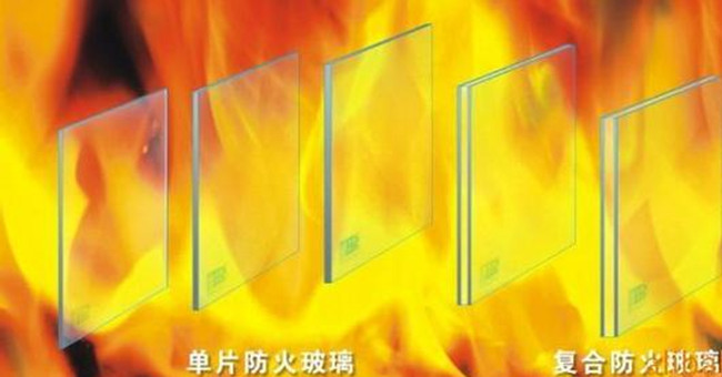 single panel fire-resistant glass VS compound anti fire glass