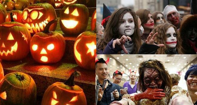 float glass factory to celebrate the Hallowmas