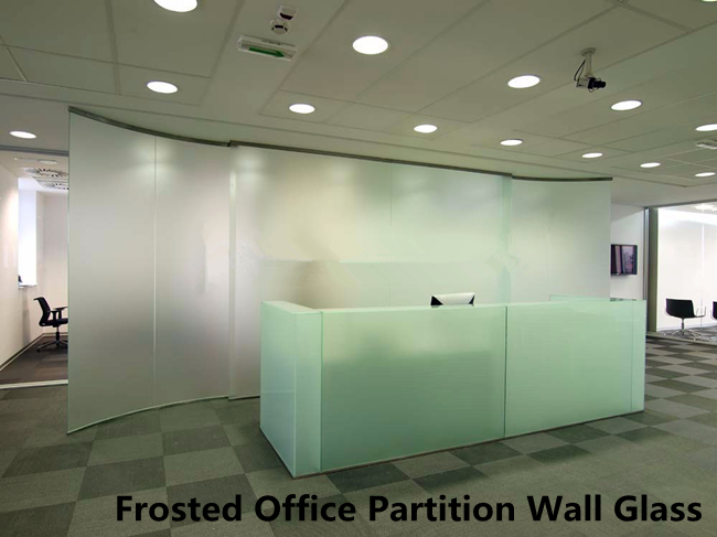Frosted office interior partition wall glass