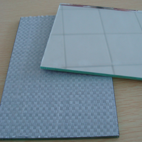 China China 4mm safety mirror manufacturer, 4mm vinyl film backed mirror price, 4mm safety backed mirror factory factory